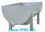 Ванна ИПКС-021